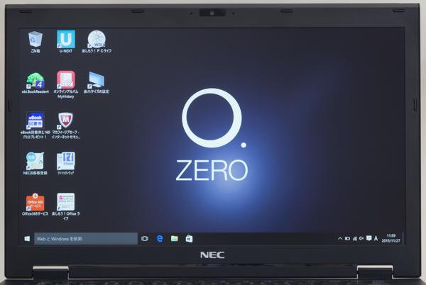 2560×1440ドット、拡大i率200%の液晶ディスプレイ