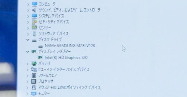 Surface Pro 4には、サムスンの「PM951」が使われています