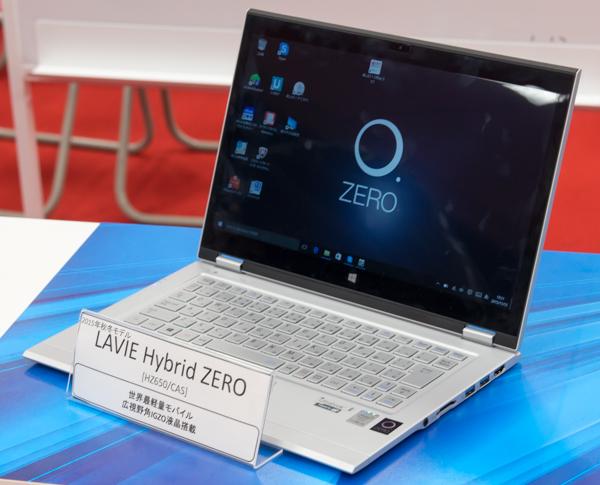 店頭販売向けのカタログモデル「LAVIE Hybrid ZERO HZ650/CAS」