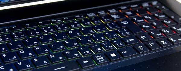 キーボードバックライトの色は、付属ソフトで変更可能です