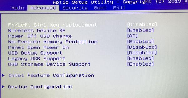 カーソルキーの右を押して「Advanced」タブを開き、「Fn/Left Ctrl key replacement」を変更します