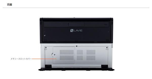 液晶ディスプレイ背面にスタンド収納スペースが用意され、フラットな状態で使えるようになりました ※出典元:NEC