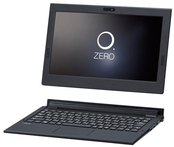 LAVIE Hybrid ZERO HZ300/DAシリーズ