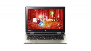 実売4万円台の11.6型ネットブック「dynabook N41/22NG」をチェック!