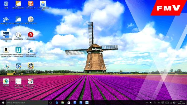 標準状態のデスクトップ。125%で拡大表示されているので、文字やアイコンが大きくてわかりやすい
