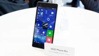 VAIOから5.5型スマホ「VAIO Phone Biz」登場!スナドラ617搭載でContinuum対応【簡易レビューあり】
