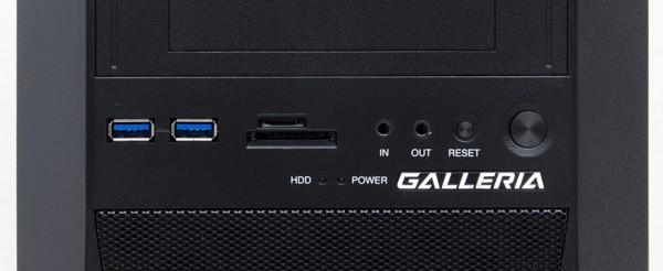フロントパネルにはUSB3.0×2、SDカードスロット、microSDカードスロット、ラインイン/アウト、リセットボタン、電源ボタンを配置