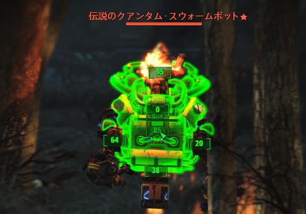 新たな敵勢力としてロボットが出現