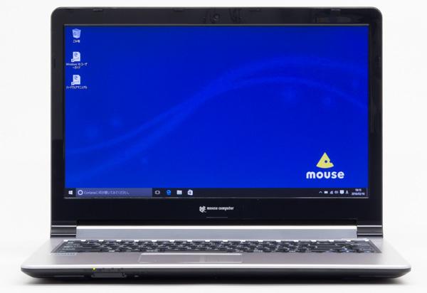 拡張性が高いLuvBook Bシリーズは、ビジネスにも活用できます