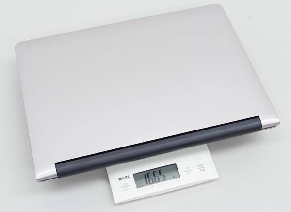 重量は実測で1.665kgでした