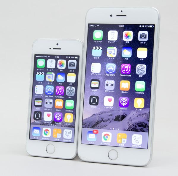 4インチのiPhone SEと5.5インチのiPhone 6 Plus