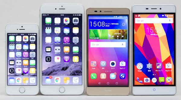 HUAWEI GR5とZTE Blade V580との比較。iPhoneのほうが明るいのですが、屋内ではそれほど