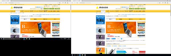 1920×1080ドット(右)は、1366×768ドット(左)と比べてピクセル数が1.98倍。そのぶんより多くの情報を表示できます