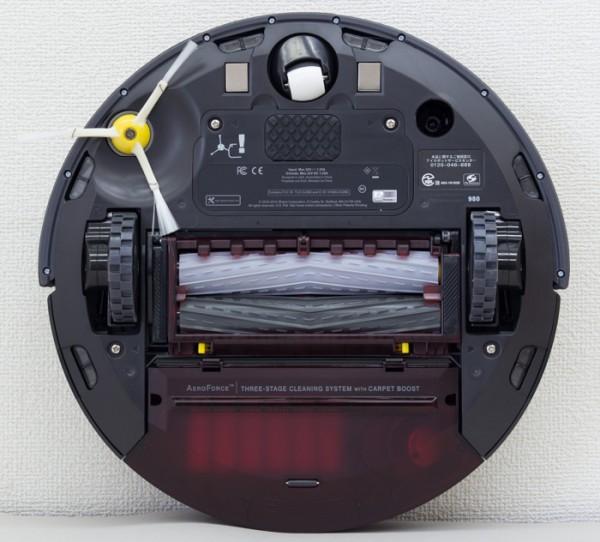 ルンバ980の底面部