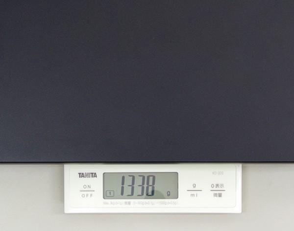 重量は実測で1.338kg