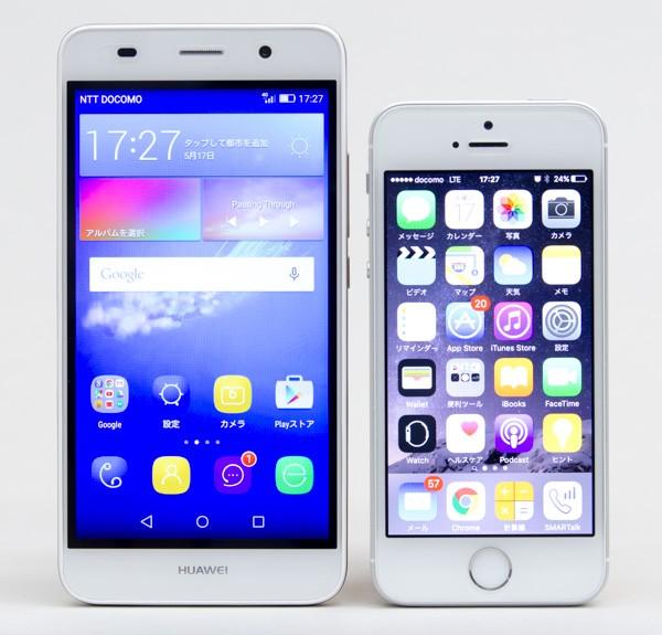 5.0インチのHUAWEI Y6と、4インチのiPHone SEとの比較