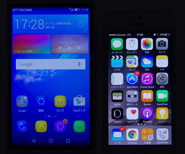 HUAWEI Y6とiPhone SE