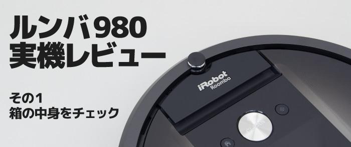 eyecatch01