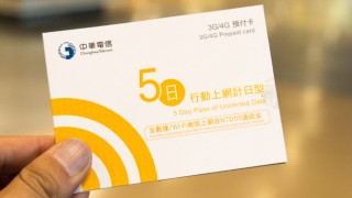 台湾のLTEは中華電信がおすすめ! 速くて安くてつながりやすい!!