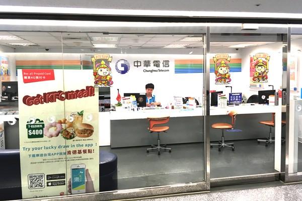 桃園空港(桃園機場)にある中華電信のカウンター。出国ゲートを出て左へ進み、突き当りをさらに左へ進んだところにありました