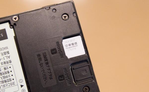 Aterm MR04LNのスロットにSIMカードを挿入