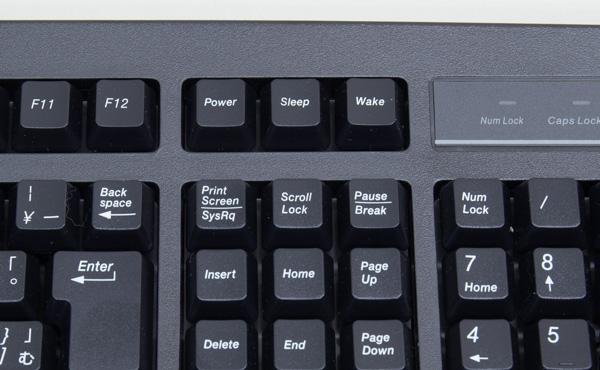 PowerボタンをPrintScreenと間違えて押してしまうことがありました