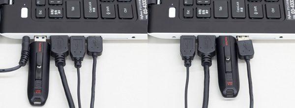 USBメモリーを使おうとすると、場所によっては隣のケーブルと干渉することがあります