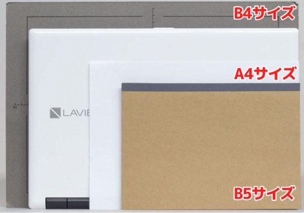 一般的に書類で使われるA4用紙よりも大きく、標準的なノートを見開きにしたB4サイズ