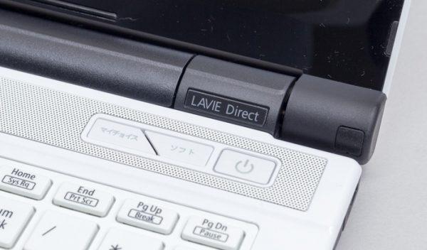 キーボード右上にある電源ボタンと「マイチョイス」/「ソフト」ボタン