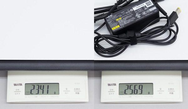 実際の重さを測ってみたところ、パソコン本体だけで2.341kg、電源アダプター込みで2.569kgでした