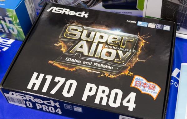 マザーボードにはASUSの「ASRock H170」が使われています
