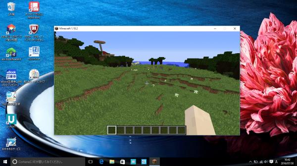 ウィンドウモード時の画面の大きさ ※クリックで拡大します
