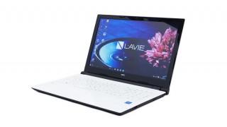 NECアウトレットパソコン情報まとめ!直販サイトのお得価格からクーポン利用でさらに4000円引き!!