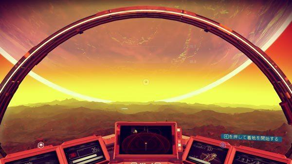 宇宙船に乗って、惑星を探索します