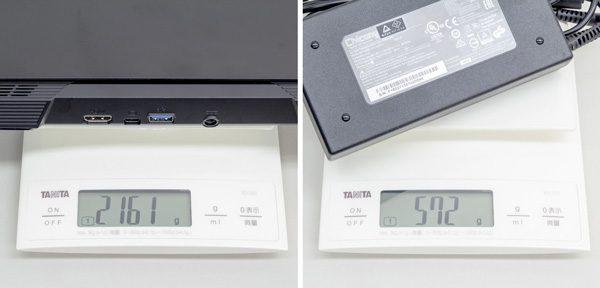 重量は実測で2.161kgでした。電源アダプターは572g