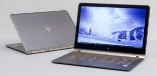 HP Spectre 13はCore i7とCore i5どちらを選ぶべきか? 性能の違いを徹底比較!