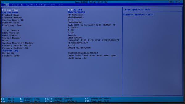 BIOS設定の最初の画面から「→」を2回押します