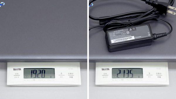 重量は実測で1.92kg。電源アダプター込みで2.135kg