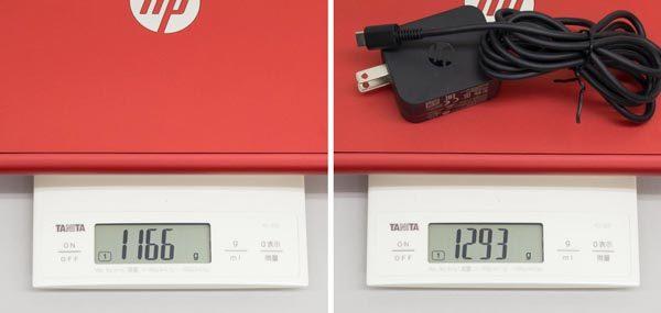 キーボードドック接続時の重さは実測で1.166kg。電源アダプター込みで1.293kgでした