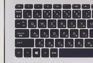 Fnキーを押さずにF1~F12キーをファンクションキーとして使う方法(HPノートPC編)