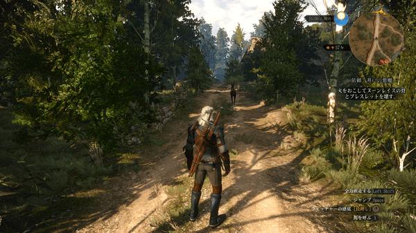 森のなかを