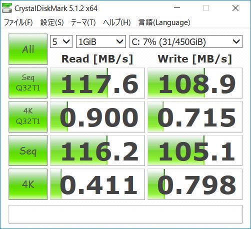 ストレージのアクセス速度を計測する「CrystalDiskMark」を試してみたところ、最大読み込み速度は117.6MB/秒という結果でした。標準的なハードディスクなら100~110MB/秒前後ですので、妥当な結果と言えます