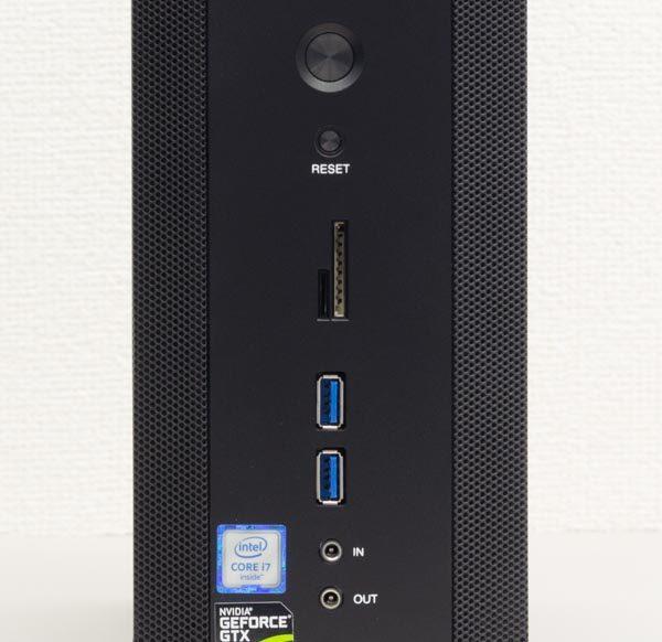 フロントパネルには電源ボタンとリセットボタン、SDカードスロット、microSDカードスロット、USB3.0×2、マイク入力、ヘッドホン出力