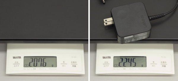 重量はカタログ値で2.3kgですが、実測では2.076kgでした。電源ダダプターを含めると2.245kgです