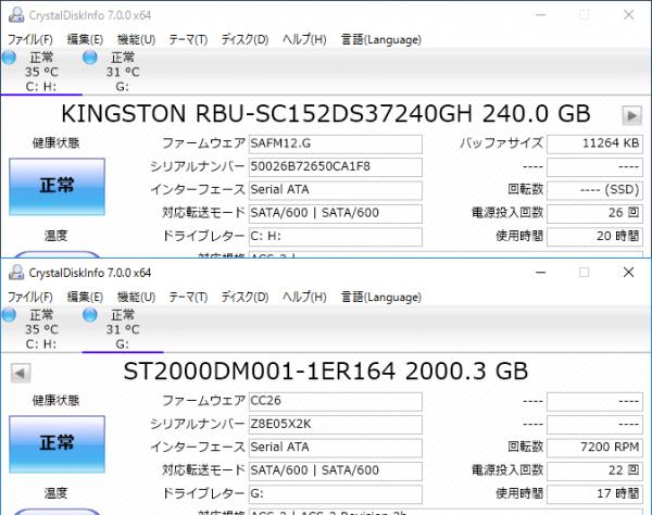 SSDはキングストン製、HDDはシーゲート製です