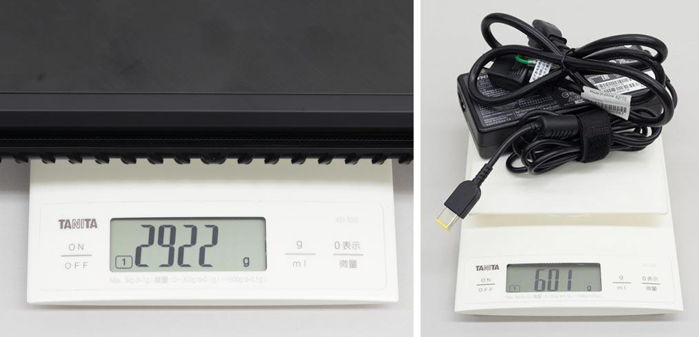 重量はカタログ値で2.6kgですが、実測値では2.922kgでした。電源アダプターを含めると、約3.5kgとなります ※クリックで拡大