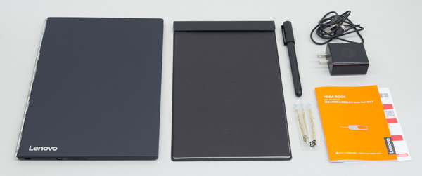 YOGA BOOK with Windows(LTEモデル)の箱の中身