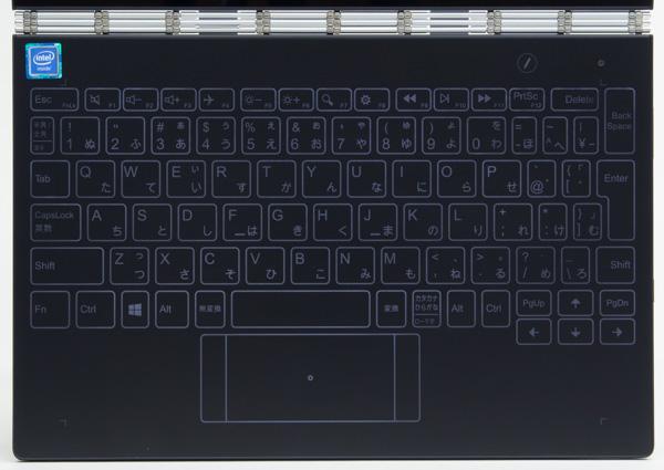 物理キーがなく、代わりにライトと振動を頼りに利用する「Haloキーボード」