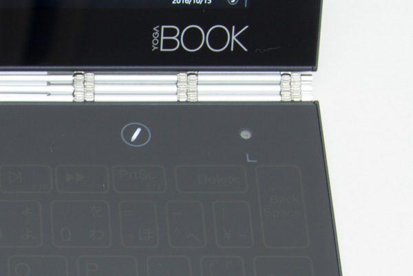 キーボード上部のペンボタンを押すと、クリエイトパッドを手書き入力用に使えます(このときキーボードのキーは無効化)