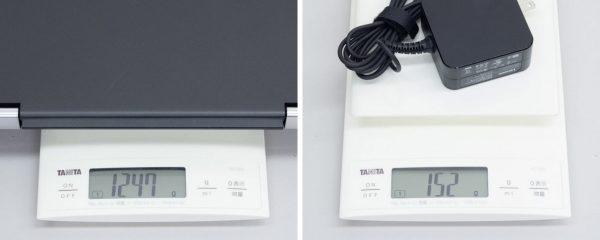 ideapad 310Sの重量